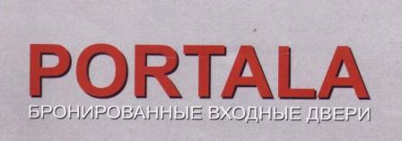 Портала логотип