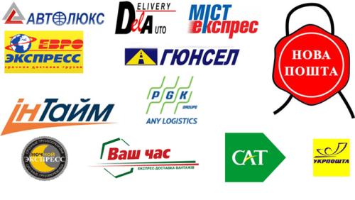 Доставка дверей по Днепропетровской области и Украине
