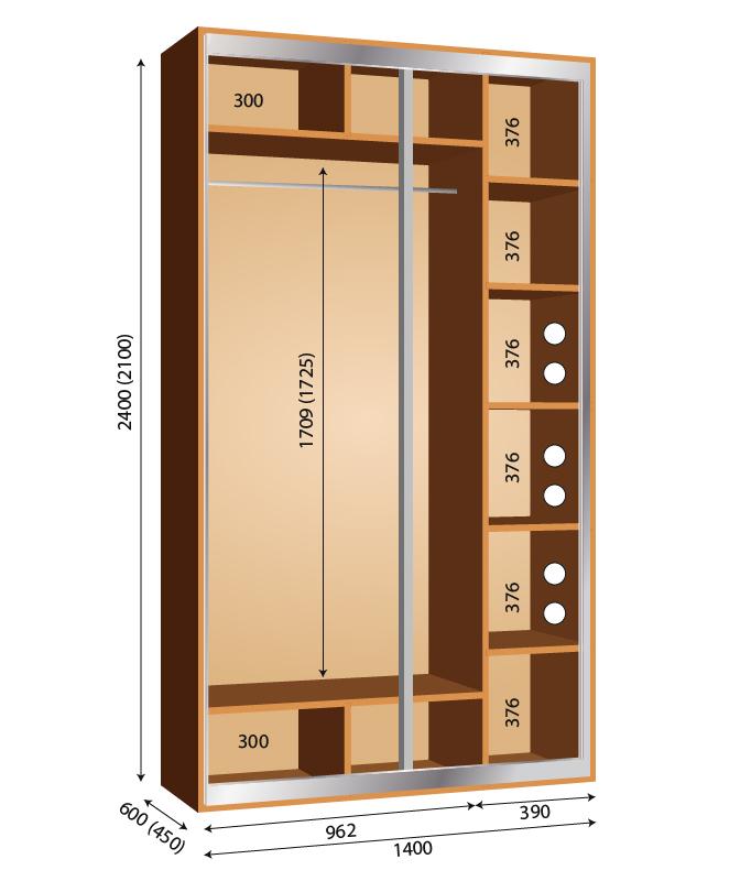 шкаф купе-1400-600-2100